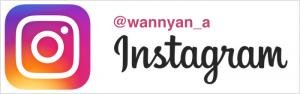 Instagram@wannyan_a